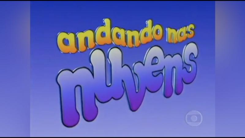Воздушные замки (1999) | Andando Nas Nuvens - заставка