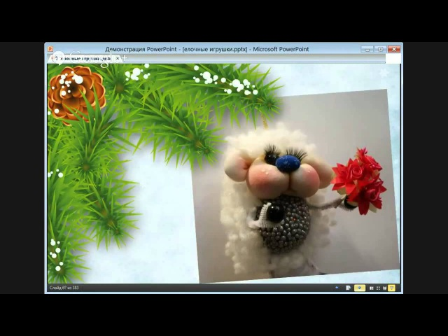 Эксклюзивные елочные игрушки своими руками в скульптурно-текстильной (чулочной )технике, из капрона