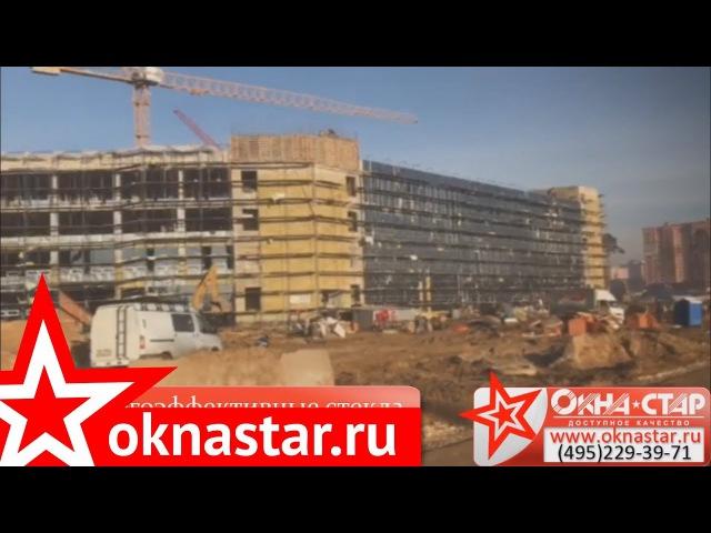 Остекление академии РВСН Петра Великого