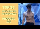 TOP 11 BEST COMPANY PERFORMANCES FULL CLIPS ~ PRODUCE 101