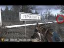 Чернобыль в Warface! ЭКСКЛЮЗИВ ИНФА Что нам не показали в тизере про Припять