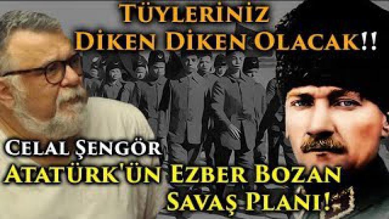 Celal Şengör Atatürk'ün Ezber Bozan Savaş Planı смотреть онлайн без регистрации