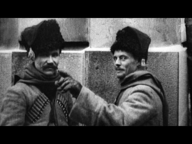«Подлинная история русской революции. 8-я серия. Октябрь».