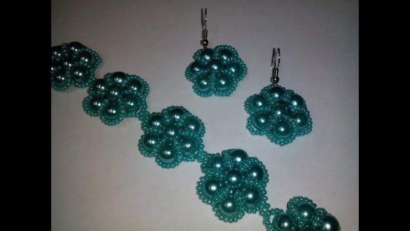 Комплект серьги и браслет из бисера и бусин Мастер класс Tutorial bracelet earrings