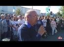 Вторая часть митинга в защиту башкирского языка. Запись прямого эфира 16.07.17 Уфа