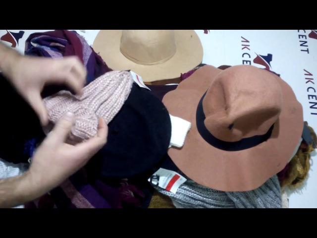 Шапки, шарфы, перчатки CA сток 2