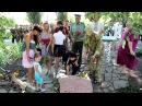 Встреча с ополченцами 6 августа 2017 г. с. Петропавловка