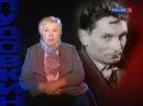 Шедевры старого кино. Всеволод Пудовкин и фильм Живой труп (1929)