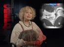 Шедевры старого кино.Лев Свердлин и фильм Волочаевские дни (1937)