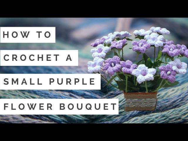 วิธีถักดอกไม้ไว้ใช้ตกแต่งกระเช้าหรือ3