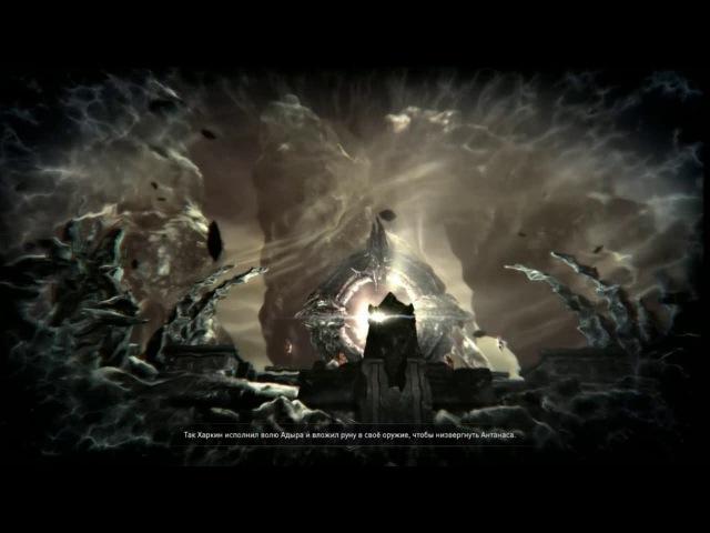 Lords of the Fallen Конец Игры