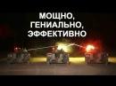 ШОЙГУ ПОКАЗАЛ ЧУДО РУССКОЙ БРОНЕТЕХНИКИ видео бмпт терминатор 3 2 в сирии армата т-14 танк война