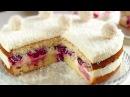 Торт Вишневый шик с кокосом