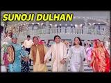 Sunoji Dulhan (HD)   Hum Saath Saath Hain   Super Hit Marriage Song   Bollywood Song
