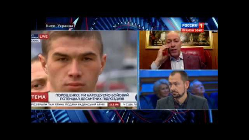 Гордон на телеканале Россия 1: Займитесь Россией и оставьте нас в покое!
