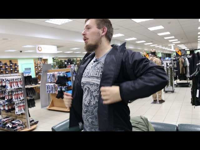 Куртка Splav «Base» Primaloft®