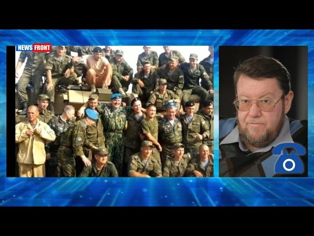 Реакция в США на российские дела интересна лишь болванам и бездельникам — Евген...