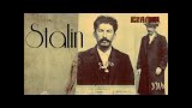 Иосиф Сталин с нами 1 Часть