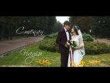 Stepan &amp Nadiya  Wedding Ceremony