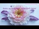 Мастер-класс Нежный пион из фоамирана часть 2. flowers fom