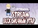 СТРИМ THE WITCHER 3 1 ВЕДЬМАК 3 18