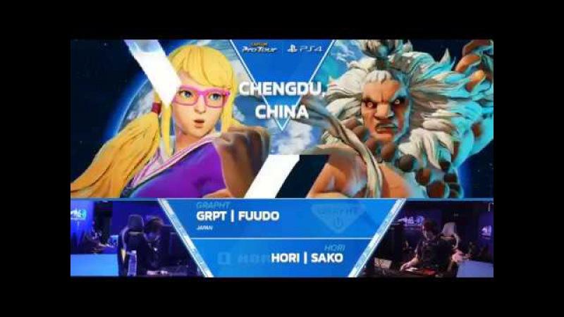 SFV: GRPT | Fuudo vs Hori | Sako - Dueling Dragons Dojo Top 8 - CPT 2017