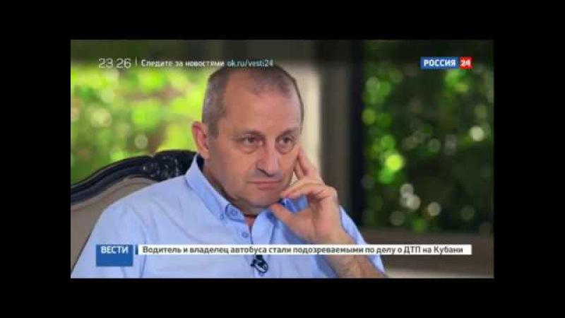 Яков Кедми и Евгений Сатановский. США. Программа Диалоги