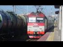 Последний ЭП10 Электровоз ЭП10-004 с поездом№238С Анапа-Москва станция Нара 15.08.2017