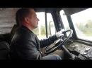бизнес грузоперевозки как зарабатывать на своей технике. trucking in Russia, how to earn