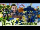 Папа Роб Бэтмен и Робин Batman Robin в парке аттракционов Видео с игрушками для мальчиков