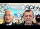 Paradise Papers интервью с Новгородцевым и Чийгозом ИГИЛ в Центральной Азии