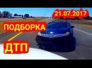 Подборка ДТП и аварий, новые видео автокатастроф за 21.07.2017 видео №115