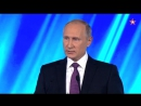 Путин о работе представителей США на секретных ядерных объектах РФ