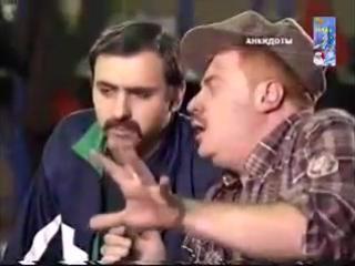 Анекдот от грузина