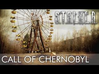 S.T.A.L.K.E.R. - Call of Chernobyl 1.4.22 от stason174 6.03 #1
