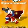 Интернет магазин фейерверков ТУДУМ Петербург