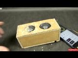 Колонки для телефона из коробки картонной
