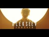 ALEKSEEV - Forever (Алексеев-Навсегда тизер на англиском)