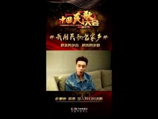 [weibo] 170929 cctv @ lay | zhang yixing