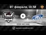 «Нефтяник» Альметьевск - «Буран» Воронеж