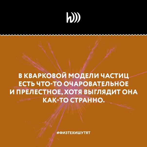 https://pp.userapi.com/c841421/v841421135/5017a/uoMA5el_1nE.jpg