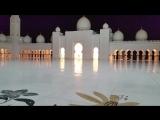 шейх зайд мечеть.  аль фаджр 400