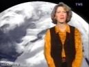 Tv5 France Europe 1994 générique de présentation extra
