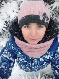 Мария Басова