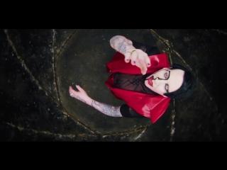 Marilyn Manson - KILL4ME [HD 720]