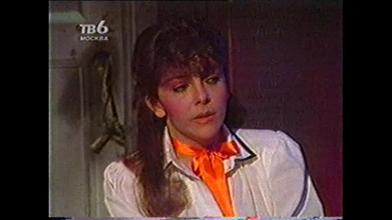 Дикая Роза_61 серия из 199.