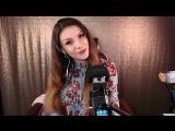A)SMR stream (whisper) / АСМР стрим (шепот Violetta Valery - live