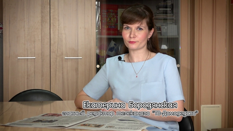 Екатерина Бородянская о подписке на Призыв