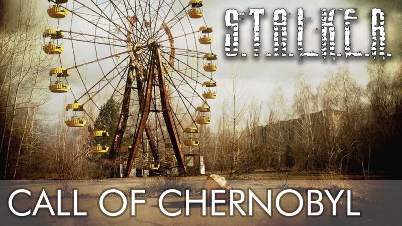 S.T.A.L.K.E.R. Сall Of Chernobyl 2. За Монолит!