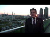 А.Е. Лихачёв: поздравление с Днём работника атомной промышленности